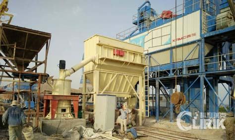 Carbon Black Powder Grinding Mill in Bangladesh