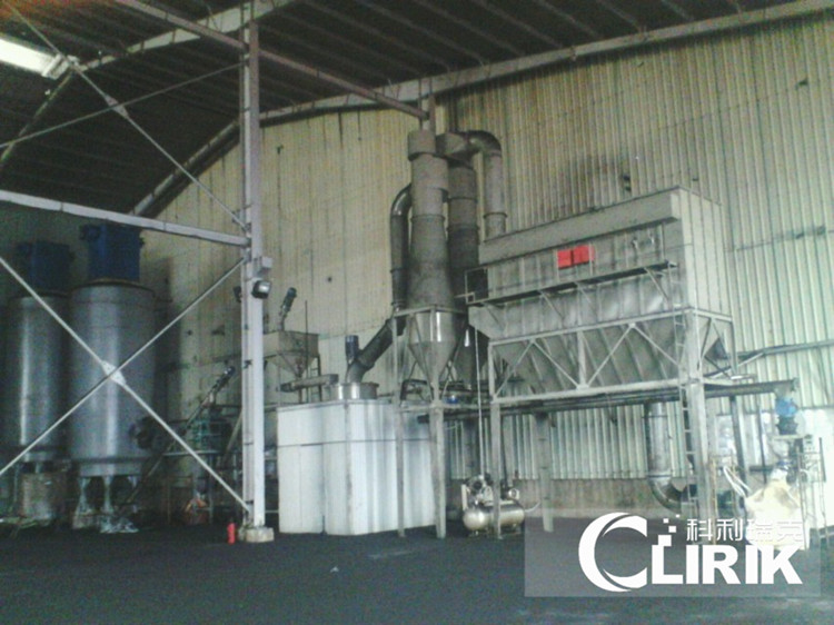 Carbon black recycling machine/carbon black further processing line